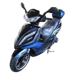 150cc Quantum (Blue)